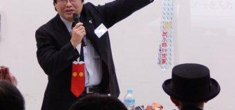 【緊急告知】プロレスTODAY柴田編集長がライティング講座開催「そのコピーに愛はあるか!?元東スポWeb編集長が教える、元祖バズるライティング術」(参加費無料)