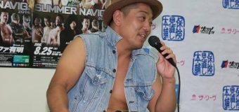 【プロレスリング・ノア】『平柳玄藩が現役生活にピリオド。残すは8.6ディファ有明、9.10後楽園ホール(引退試合)の2試合』