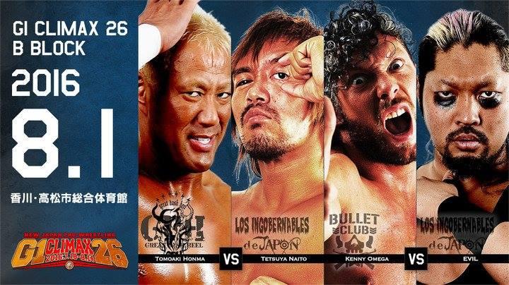 【新日本プロレス】≪新日本プロレスワールドでタイムシフト配信開始!≫「G1」8/1高松大会、大混戦の Bブロックで何が起きたのか?