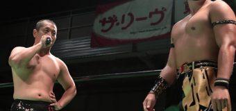 【プロレスリング・ノア】9.10後楽園ホールにて平柳玄藩引退、チケット発売中!