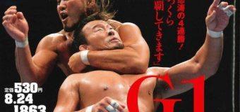 【週刊プロレス】8月10日発売号更新~G1追跡第4週、表紙は棚橋!WWEクルーザートーナメント1回戦リポート、エロカワ主義出張版で岩田美香特写、アブ小&河上の爆笑対談。