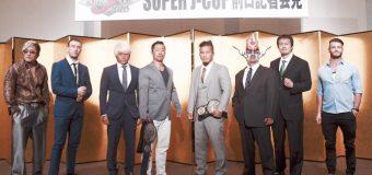 【新日本プロレス】8月21日(日)15時~『SUPER J-CUP 2016 決勝トーナメント』有明コロシアム大会!