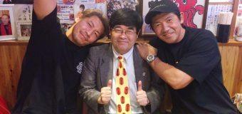 「侍レスラー」船木誠勝と「ミスター・R指定」高橋裕二郎がネクタイブログに登場