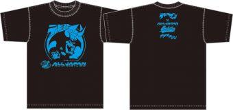 【全日本プロレス】9月4日(日)品川大会よりデビルマン®×青木篤志コラボTシャツ が発売開始!