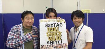 【プロレスリングWAVE】「いい物は何でも取り入れてますねん!」二上代表・桜花選手がプロレスTODAY編集部に!