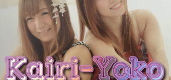 【スターダム】動画配信サービスstardom worldでは、Kairi&Yoko Paradiseというタイトルで写真集の撮影で行ったタイでのメイキングシーンが公開されました。