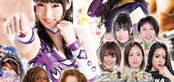 【REINA女子プロレス】10・28後楽園ホール大会直前情報!