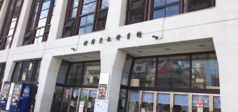【アンケート結果発表】10・23プロレスリング・ノア横浜文化体育館5大マッチ!プロレスTODAYユーザーの勝敗予想はこれだ!!