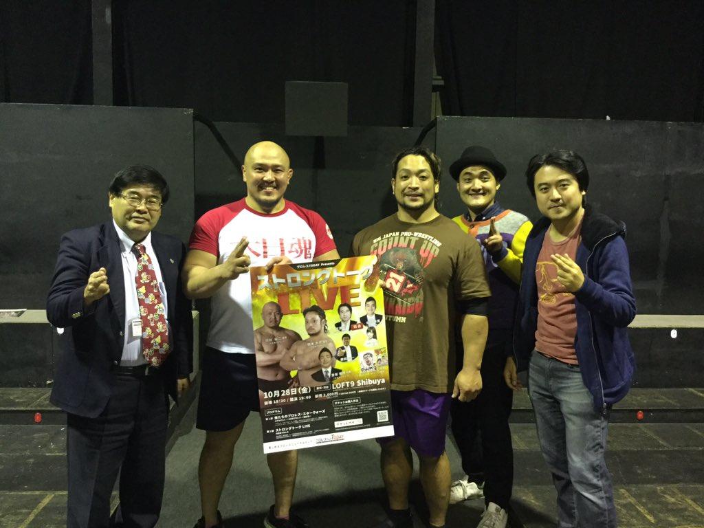 【ストロングトークLIVE】10・28イベント会場『LOFT9Shibuya』紹介!