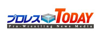 【アンケート】プロレスリング・ノア10・23横浜文化体育館大会! GHCヘビー級タッグ(王者)丸藤&矢野vs(挑戦者)真壁&本間戦の勝者を予想しよう!