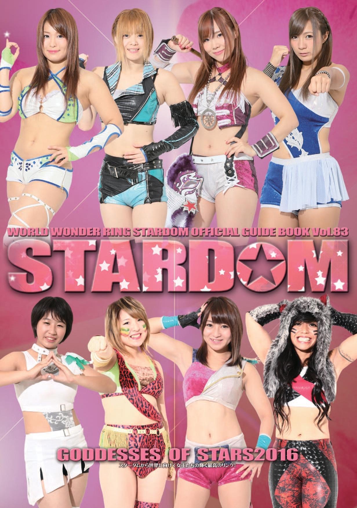 【スターダム】10月23日(日)第6回GODDESSES OF STARDOM~タッグリーグ戦~開幕戦大会最終情報!