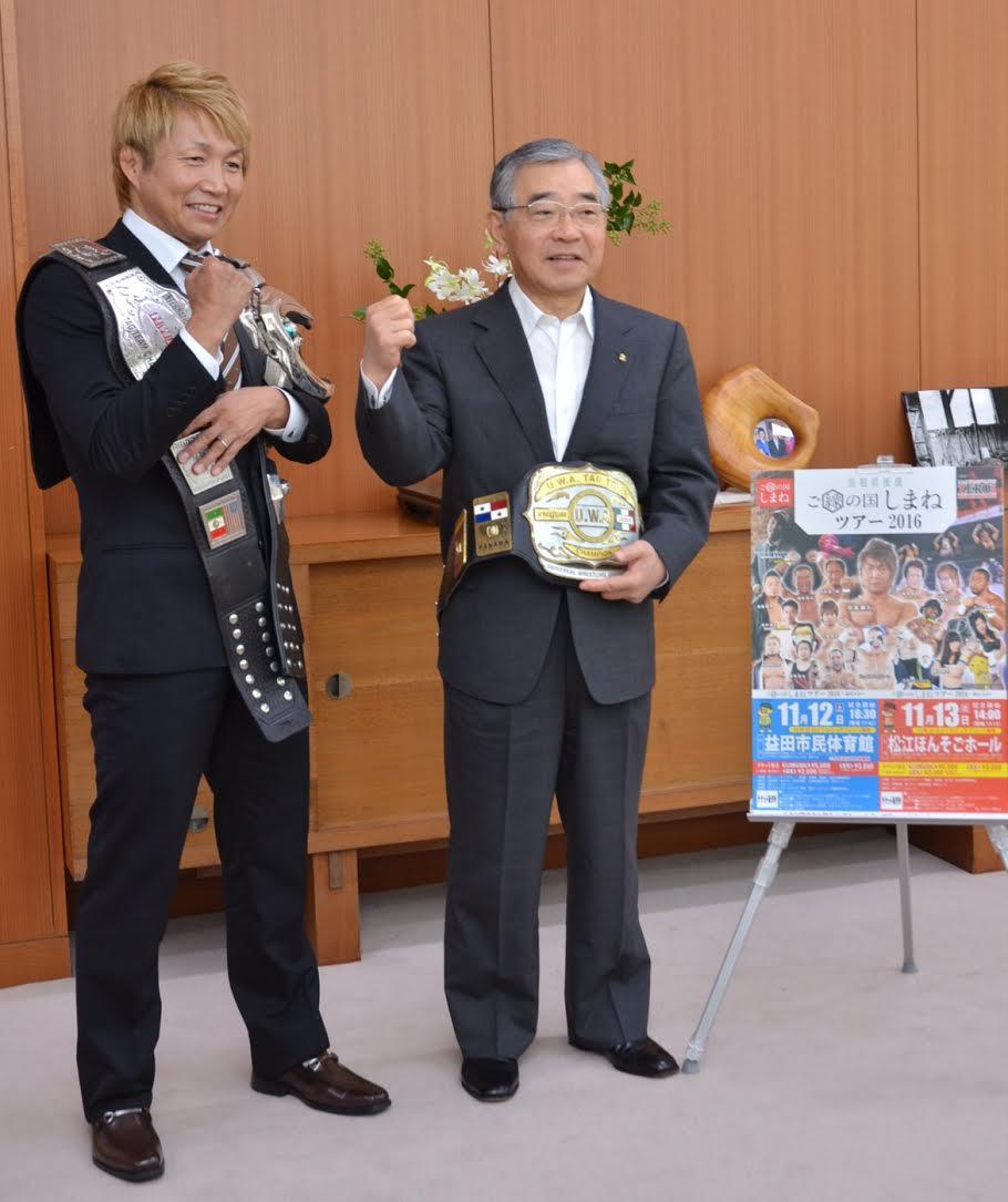 【プロレスリングZERO1】ご縁の国しまねツアーに向け、日高郁人が島根県知事を表敬訪問!