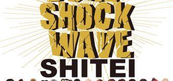 【プロレスリングWAVE】10.10後楽園大会 JIGSAW GAME WAVEのルール変更&直前情報!