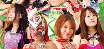 【JWP女子プロレス】12・4 仙台Rensa大会!他団体参戦選手情報!