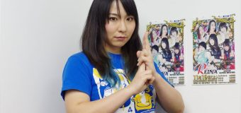 【REINA女子プロレス茉莉選手インタビュー】女子プロレス界に正統派忍者レスラー現る!