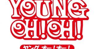 【プロレスリングWAVE】11月10日ニコプロで「YOUNG OH ! OH ! 34」10・21レッスル武闘館大会を放送!