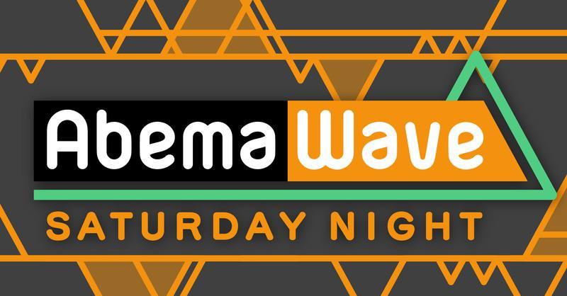 【アイスリボン】メディア出演情報!11月26日Abema TV!27日デザインフェスタvol44では藤本つかさがゲストレポーターに!