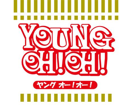 【プロレスリングWAVE】12・15(木)YOUNG OH! OH! THE FINAL〜ヤングオールスター感謝祭!〜全対戦カード発表!