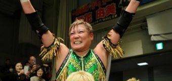 【OZアカデミー女子プロレス】ダイナマイト関西30年のレスラー生活を笑顔で幕を閉じる!