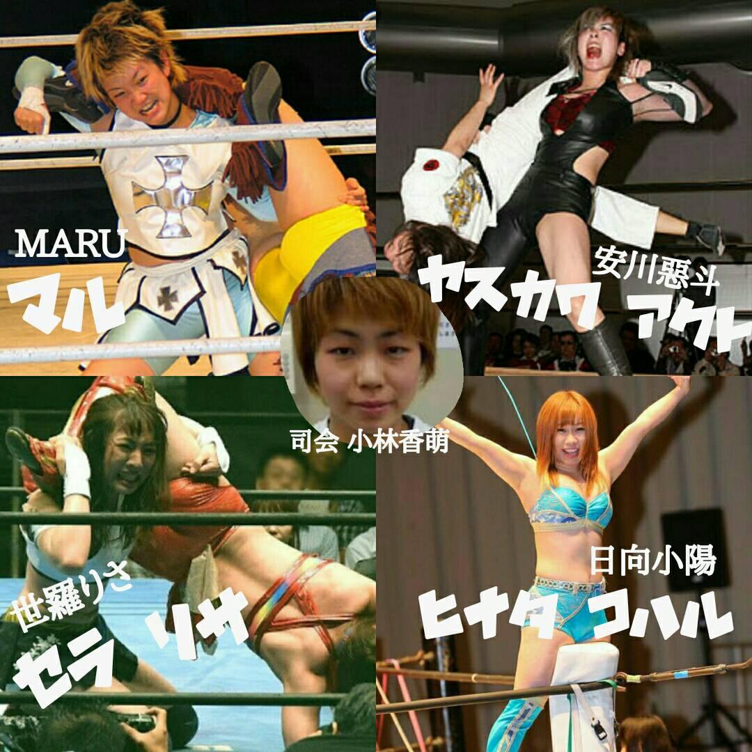 【イベント情報】元女子プロレスラーのMARUが得意技であるストレッチマフラーを 伝授した3選手との奇跡のトークショーが実現!