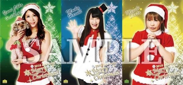 【プロレスリングWAVE】選手直筆サイン入りクリスマスポートレートをSHOPZABUNにて限定販売!