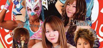 【JWP女子プロレス】1・29(日)決定カード発表!亀アリーナ開放日・イベント情報!