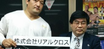 石川修司が鼠径(そけい)ヘルニアを発症で手術!2月いっぱいの休養を発表!