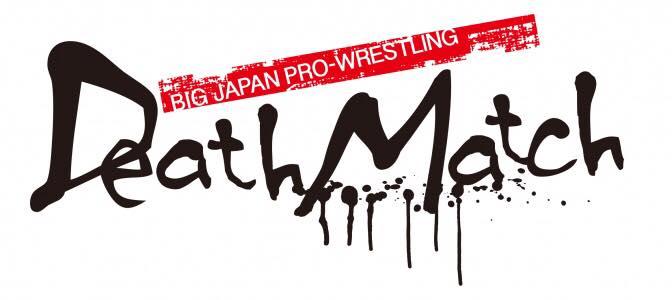 【大日本プロレス】3・5(日)後楽園大会より開幕「一騎当千~DeathMatch Survivor~」開催概要発表!