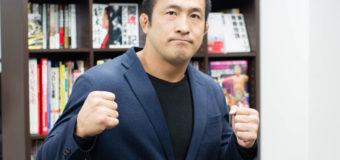 【大山峻護 特別インタビュー】憧れのプロレスのリングへ!3/20(月・祝)DDT プロレスリングさいたまスーパーアリーナ大会でプロレスチャレンジ!!