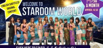 【スターダム】動画配信サービスstardom worldのプロモ映像公開!