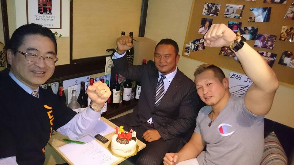 【プロレス大好き大集合!】出張収録!鈴木鼓太郎選手、土方隆司選手が登場!19周年だよ全員集合! IN Bar Jin!