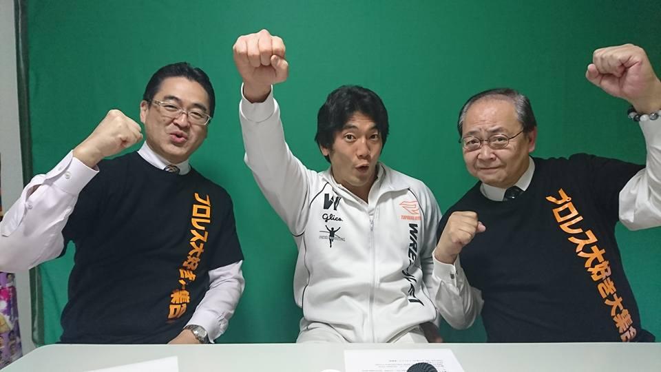 【プロレス大好き大集合!】WRESTLE-1 大和ヒロシ営業部長プロデュース大会スペシャル!