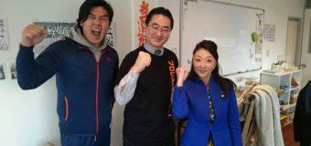 【プロレス大好き大集合!】元WWEスーパースター KENSO選手with鈴木浩子さん(ゲイシャガール)登場!