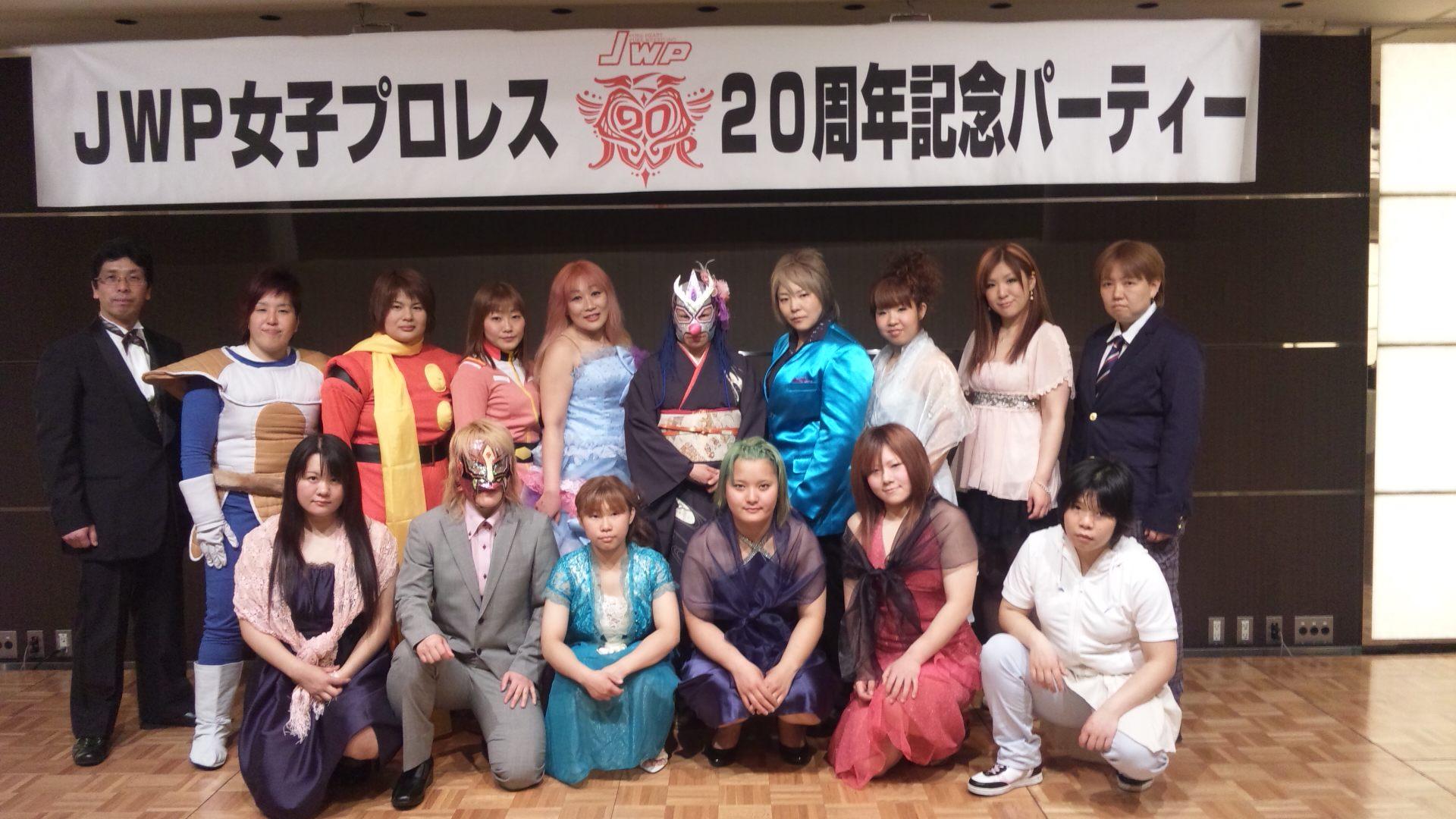 【JWP女子プロレス】「JWP女子プロレス25周年記念パーティー~THE 感謝祭~」開催のお知らせ