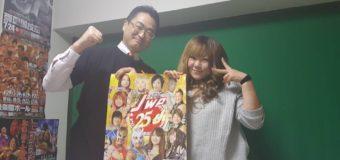 【プロレス大好き大集合!】4.2「JWP 25th anniversary」後楽園ホールスペシャル!勝愛実選手の登場!