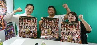 【プロレス大好き大集合!】石川修司選手復帰! 3.20 DDTさいたまスーパーアリーナ大会スペシャル