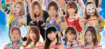 【プロレスリングWAVE】JOSHIPRO祭り全対戦カード決定!