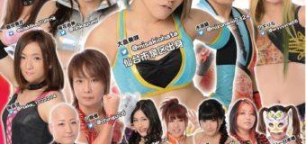 【プロレスリングWAVE】3・12(日)18:00開始@宮城野区文化センター 『SENDAI WAVE 【KEEP SMILE :)】6』