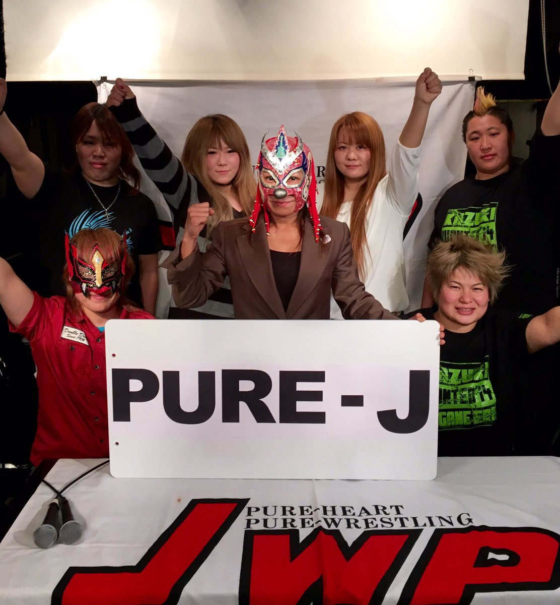 【JWP女子プロレス】≪新団体名決定!≫ 8月11日旗揚げする新団体の名称が『PURE-J』(ピュアジェイ)  に決定致しました。