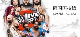 【WWE】≪ニュース≫WWE Live Tokyo本日3/31よりファミリーマート先行予約受付スタート!