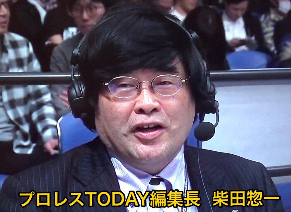 【柴田編集長解説】ワールドプロレスリング2017年3月4日(土)27時05分~27時35分放送!