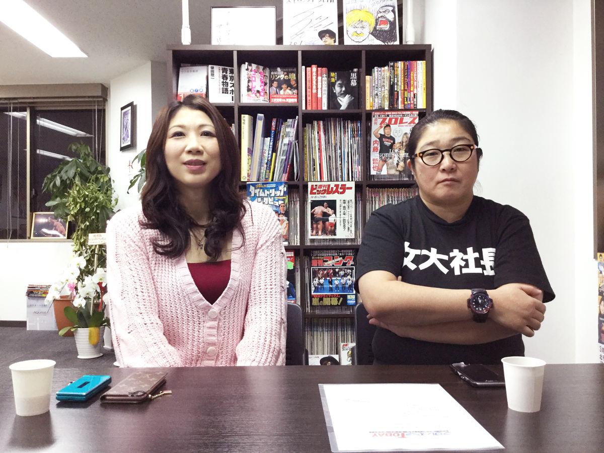 【経営者インタビュー②】プロレスリングWAVE 二上(GAMI)社長・桜花由美専務が語る!GAMI社長の野望、レスラーに求めるもの、小鉄イズムの後継者として
