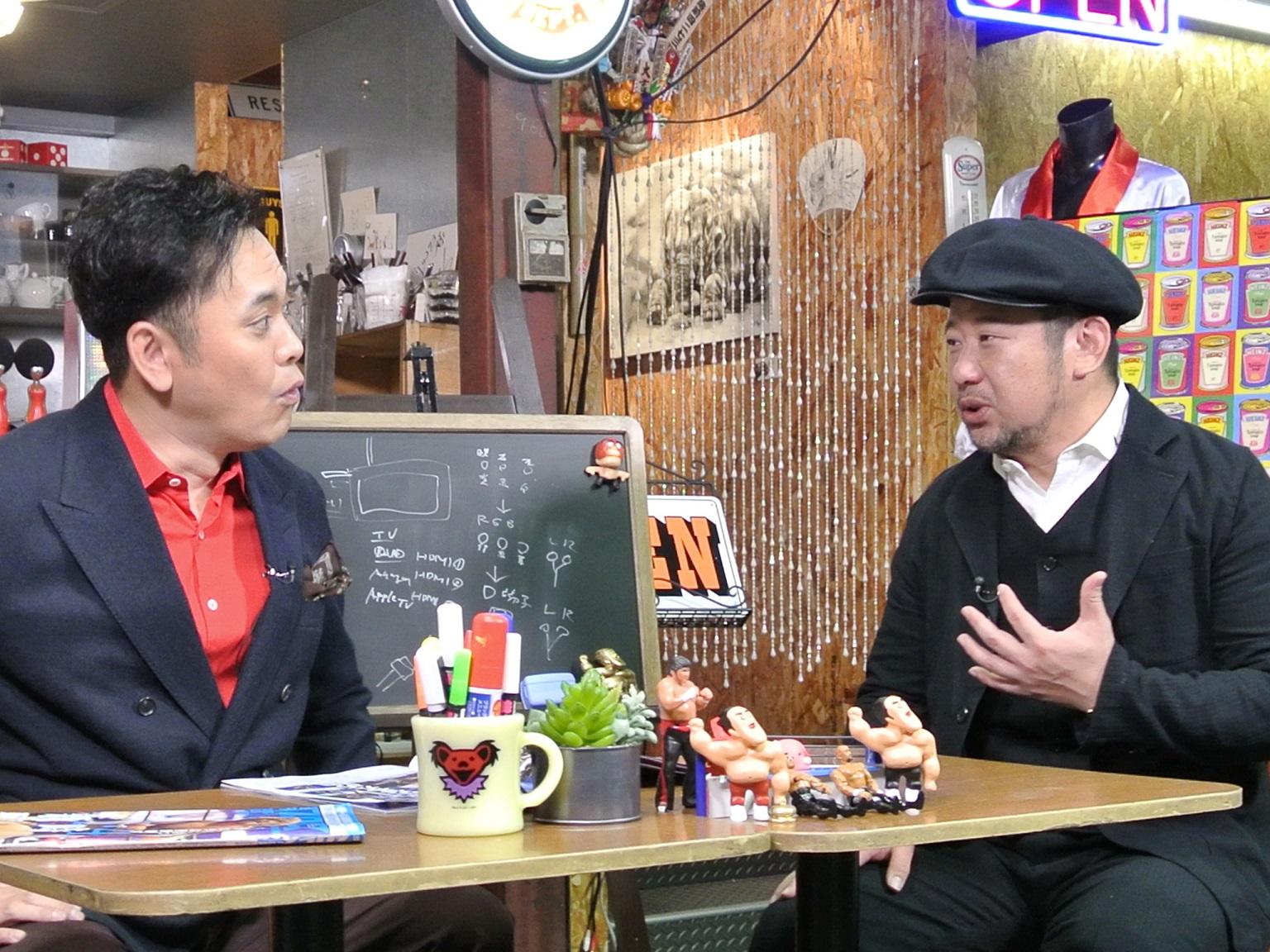 『有田と週刊プロレスと』次回ゲストにケンドーコバヤシの参戦が決定!