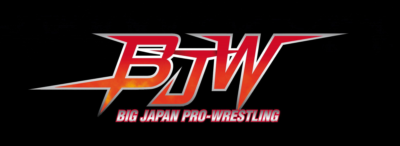 【大日本】上野大会 2.3(日)『BJWシャッフルタッグトーナメント』&2.9(土)、10(日)『2daysシングルトーナメント』を開催