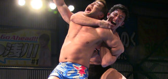 【KAIENTAI-DOJO】3・18 CLUB-K SUPER in Blue Field試合結果!吉田綾斗がST-K次期挑戦者決定トーナメント優勝!