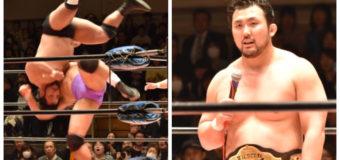 【大日本プロレス】大熱闘、後楽園ホールが燃えた!!鈴木がリマッチで関本をついに撃破、大日本ストロングヘビーの頂点に立つ!!