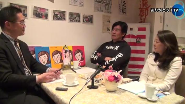 【プロレス大好き大集合!】元WWEスーパースター KENSO選手withゲイシャガール(鈴木浩子さん)登場! その2:メキシコ編
