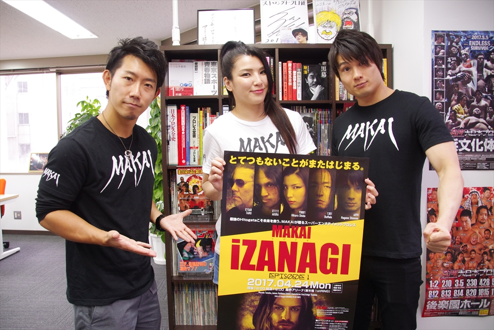【魔界(MAKAI)】新ブランドのMAKAI「iZANAGI(イザナギ)」4.24(月)開演!新たな世界を魔界三人衆が語る