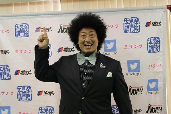 【プロレスリング・ノア】6.4後楽園にてGHCヘビー挑戦決定!モハメド ヨネ選手記者会見の模様