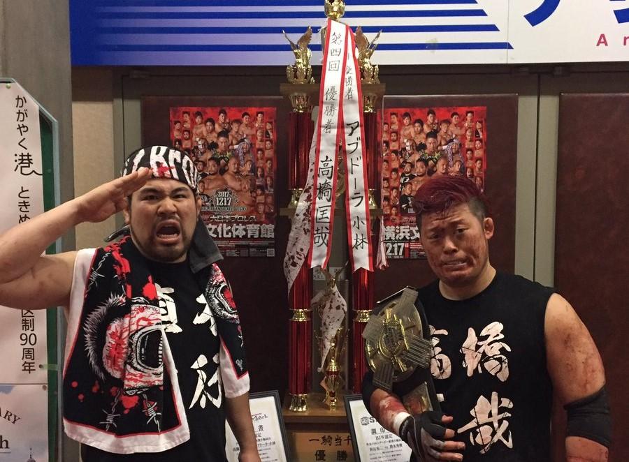 【大日本プロレス】壮絶デスマッチは高橋がA小林をジャックハマー葬!新チャンピオン誕生、そしてマイクで婚約発表!!